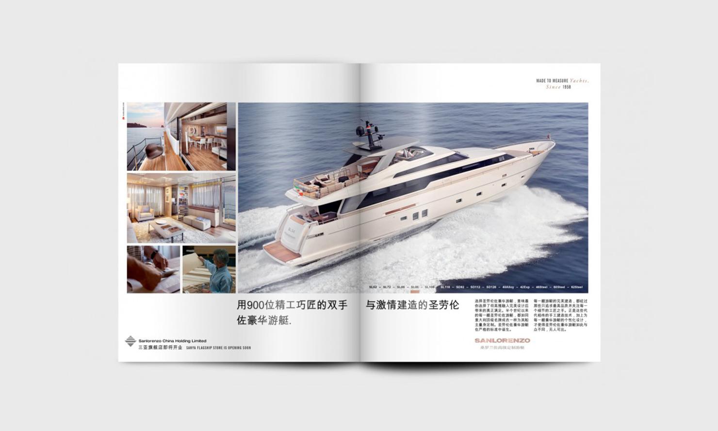 https://www.kubelibre.com/uploads/Slider-work-tutti-clienti/sanlorenzo-yacht-made-to-measure-yacht-since-1958-3.jpg