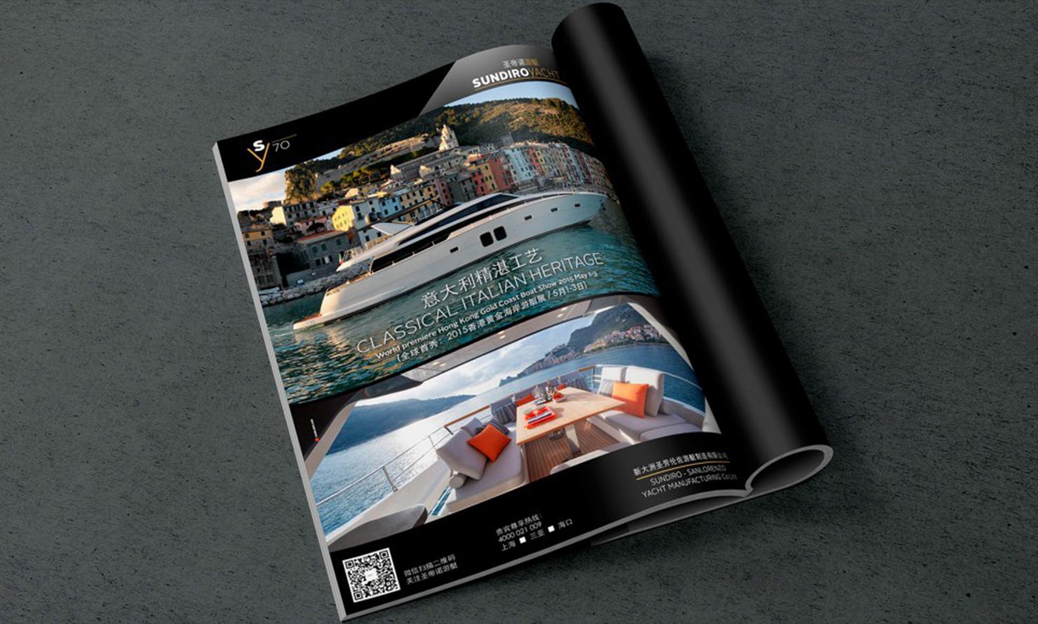 https://www.kubelibre.com/uploads/Slider-work-tutti-clienti/sundiro-yacht-l-eccelenza-italiana-sbarca-in-cina-4.jpg